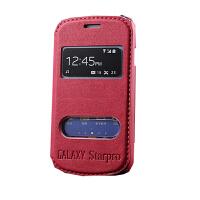 坚达 手机套 保护套 翻盖手机皮套 适用于三星SCH-I679手机套S7278U保护套7262皮套7272C壳 i679电信版羊皮套