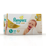 [当当自营]帮宝适 特级棉柔纸尿裤 大码L124片(适合9-14kg)箱装 尿不湿