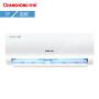 长虹(CHANGHONG) 正1匹 变频壁挂式冷暖空调 白色KFR-26GW/DAW1+A2