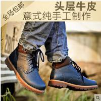 古奇天伦男士户外鞋正品工装鞋男短筒军靴男靴子马丁靴5691