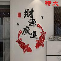 3D创意 水晶亚克力 立体墙贴 餐厅 客厅 卧室 电视背景墙 装饰家居