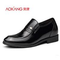 奥康 隐形男士内增高皮鞋商务正装皮鞋内增高 男鞋6cm男式
