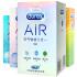 [当当自营]Durex杜蕾斯 AIR空气快感3合1装16只 超薄避孕套安全套计生用品