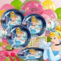 孩派 儿童生日 派对聚会用品 仙蒂公主之灰姑娘主题系列派对用品