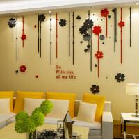 帘子风格 3D立体 亚克力水晶墙贴画 客厅 卧室 沙发 电视 背景墙 家居装饰品