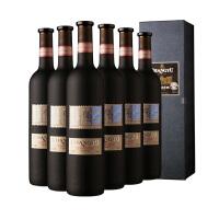 张裕珍藏级解百纳干红葡萄酒 红酒 邮票版 【整箱6盒装】礼盒
