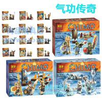 博乐赤马神兽气功传奇CHIMA赤马部落人仔场景拼装积木玩具无敌狮 10346/10349