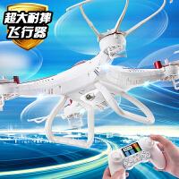 宝贝星 遥控飞机大型耐摔航拍高清战斗航模直升玩具四轴飞行器无人机
