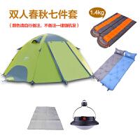 新款 双人双层便携户外睡袋气垫帐篷套装防风防暴雨帐篷
