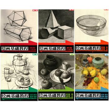 2014版 敲门砖 绘画基础教程全套6本 结构几何体 素描几何体 素描静物