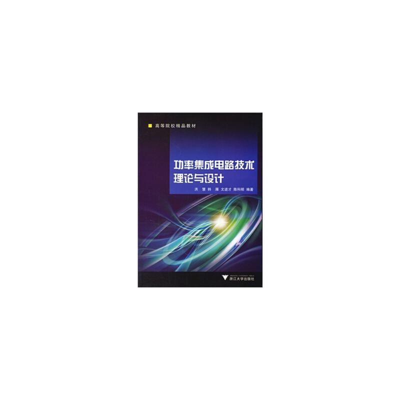 浙江大学出版社