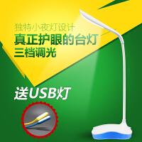 LED护眼学习阅读台灯USB充电小台灯可调光学生灯卧室两用小夜灯