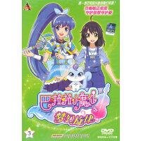 3巴拉拉小魔仙之梦幻旋律DVD1*1