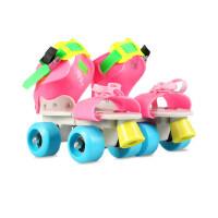 四轮滑冰鞋 滑冰鞋滑板溜冰鞋儿童双排轮滑冰鞋儿童男女鞋套装