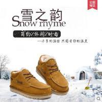 加绒保暖雪地靴男靴真皮休闲潮鞋子英伦马丁皮靴青年情侣短靴GH5877