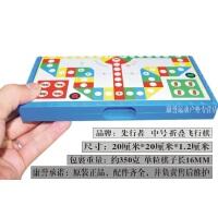 先行者中号正版飞行棋 磁性折叠 加厚便携折叠桌 树脂