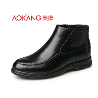 奥康 冬季保暖男鞋男士棉鞋商务休闲加绒棉皮鞋爸爸鞋