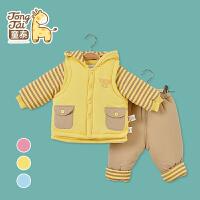 童泰新款婴儿冬装男女宝宝棉服套装婴幼儿童纯棉加厚棉衣三件套
