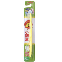【当当自营】小狮王儿童牙刷(6-12)岁 颜色随机发货