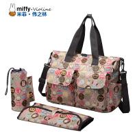 Miffy米菲 2016时尚妈咪包大容量多功能妈妈包 斜跨母婴包宝宝外出套装背包女孕妇包
