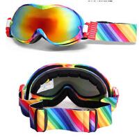 双层防弹PC镜片 儿童 双层 专 业 滑 雪 镜 眼镜 球面防雾 夜场登山蜘蛛青少年  镜框防撞安全