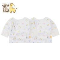 童泰新品新生儿衣服0-3月秋季婴儿内衣初生儿半背衣两件装
