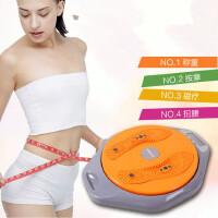扭腰盘人体秤体重塑身机瘦身减肥瘦腰扭扭盘有氧运动甩脂肪