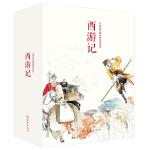 中国连环画经典故事系列・西游记(全21册)