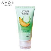 Avon/雅芳 植物护理系列 亮肤莹润护手霜 50g