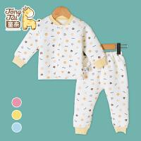 童泰婴儿保暖内衣对开纯棉加厚儿童保暖内衣套装春秋季
