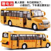 儿童玩具车 合金回力车 合金车模型 音乐救火车消防车 可开门