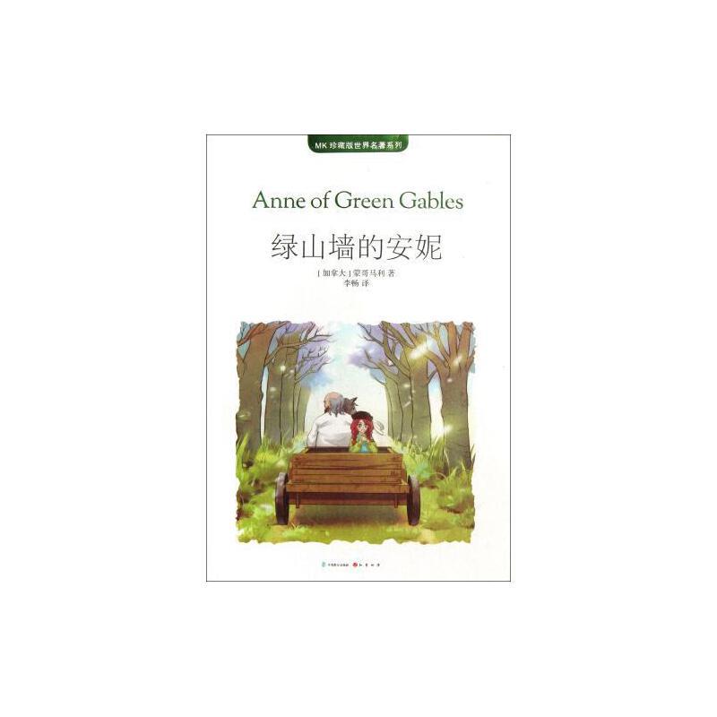 书籍名著图片素材无边框gif格式