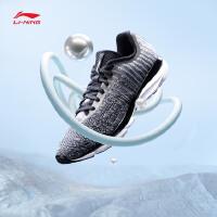 李宁男子轻质跑鞋超轻十三代一体织轻量跑步运动鞋ARBL015