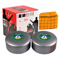 乐士ENPEX塑盒精瓷围棋五子棋黑白罐星球围棋便携式儿童成人套装围棋4024