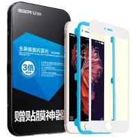 【当当自营】 ESR亿色 iPhone6 Plus/6s Plus钢化膜 全覆盖抗蓝光膜-白色(送贴膜神器)