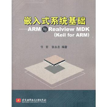 Keil mdk-arm activation code