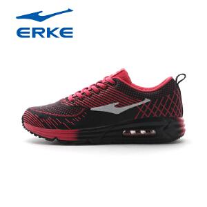 鸿星尔克女鞋跑步鞋正品春夏新款air max气垫缓震运动鞋女