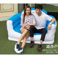 双人简易懒人家居沙发休闲椅子 舒适气垫座椅充气沙发床