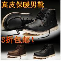 古奇天伦 工装真皮高帮男靴 加绒牛皮男鞋 雪地棉鞋马丁靴533-1