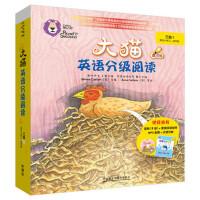 大猫英语分级阅读-三级1-适合小学三.四年级-点读版-(全10册.含MP3光盘1张) (英)詹姆斯・卡特(James Carter)等著;(英)安妮威尔逊 9787513565264