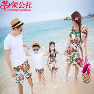 白领公社 亲子装 夏季新款一家三口海边沙滩裙度假旅游母女装母子装宝宝儿童夏装潮短袖T恤套装