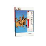 发现中国印记系列 师法造化夺天工 绘画/徐小蕾