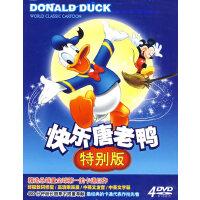 快乐唐老鸭:特别版(4DVD)