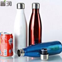普润 500ML可乐瓶304不锈钢保温杯 双层子弹头水杯真空直身杯保冷杯 PRB04 蓝色