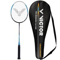 威克多Victor 胜利羽毛球拍 碳素羽拍 挑战者CHA-9500D/CHA-9500S 单拍 (已穿线)