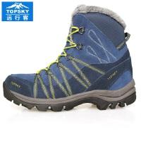 Topsky/远行客 户外高帮徒步登山鞋男款冬季情侣时尚保暖雪地靴